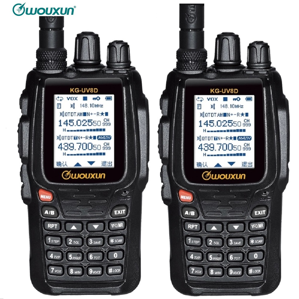 1 Pair WOUXUN KG-8D Plus Two-Way Radio Dual Band Display Standby Large Color Screen Transceiver 999 Memory Channels Ham Radio