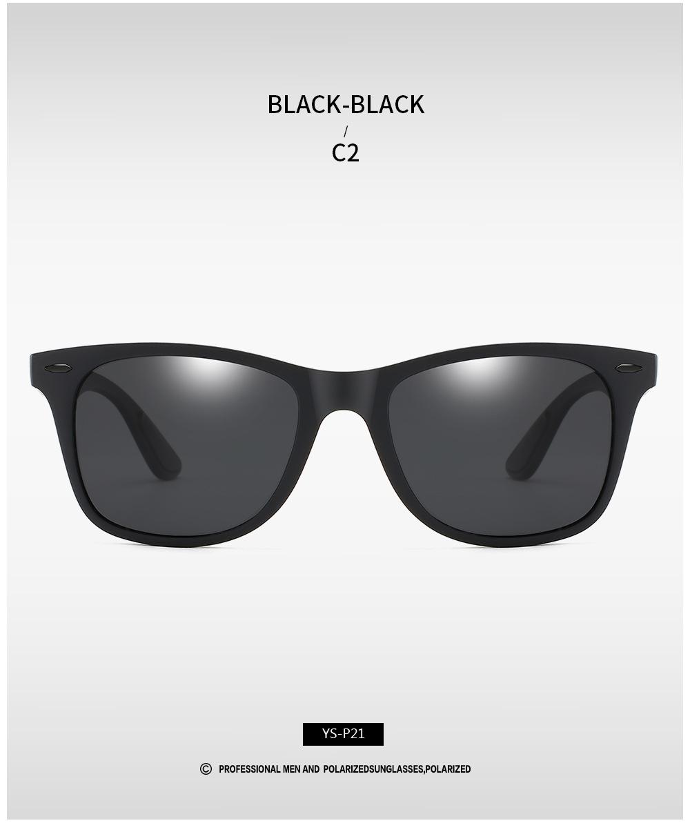 DJXFZLO Gafas de sol polarizadas 12