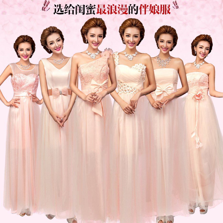 Brides bridesmaides dresses picture more detailed picture about 2016 new in stock simple a line chiffon pink bridesmaid dresses bridesmaid bride dress etiquette show ombrellifo Gallery