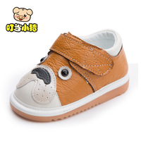 Newborn Leather Shoes Baby Boy Girls Spring Cute Cartoon Pattern Soft Sole Genuine Leather Toddler First