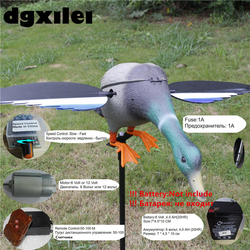 Xilei Wholesale 6V 12V Remote Control Pe Mallard Decoy Hunting Products With Magnet Spinning Wings