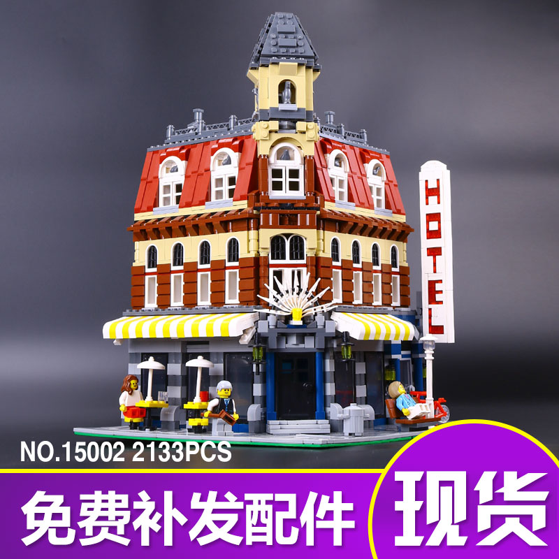 New 2133Pcs LEPIN 15002 Cafe Corner Model Building Kits Blocks Kid Brick Toy Gift Compatible With 10182 gfit Street view lepin 02012 city deepwater exploration vessel 60095 building blocks policeman toys children compatible with lego gift kid sets