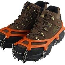 8 зубов коготь тяги Crampon противоскользящие ледяные бутсы протектора захват цепи шип острые уличные зимние прогулочная обувь для восхождения крышка