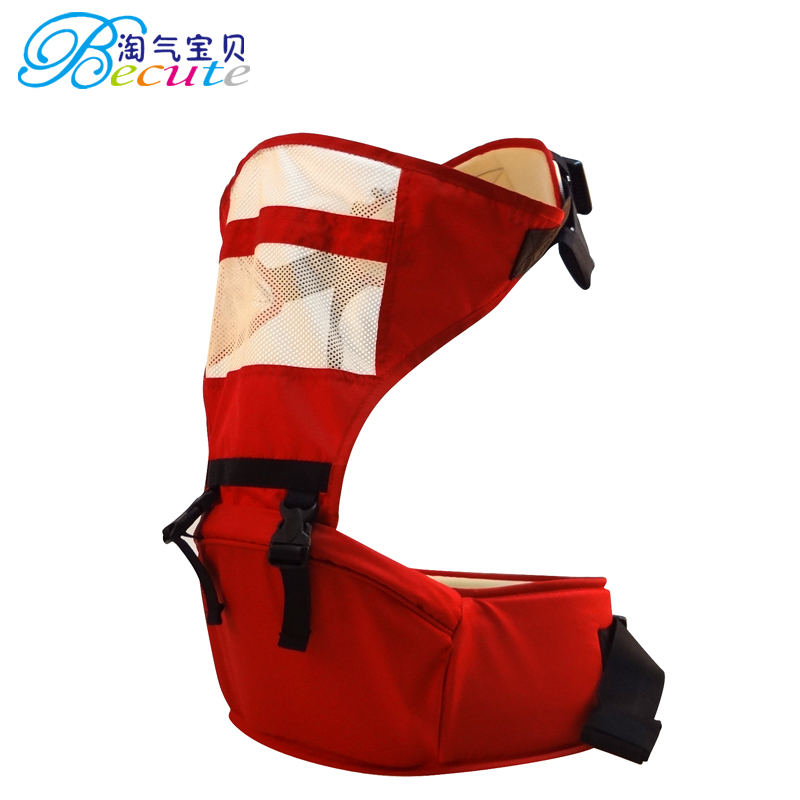 261d2598dc8 Becute Baby Carrier Adjustable Newborn Baby Sling Portable Multifunctional kid  Red carriage wrap sling-in Backpacks   Carriers from Mother   Kids on ...
