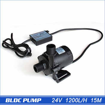 High pressure pump, 1560LPH 15M High Lift, 5-24V DC Submersible Small Water Pump,  brushless DC motor Driven, for Hot Water - DISCOUNT ITEM  0% OFF All Category
