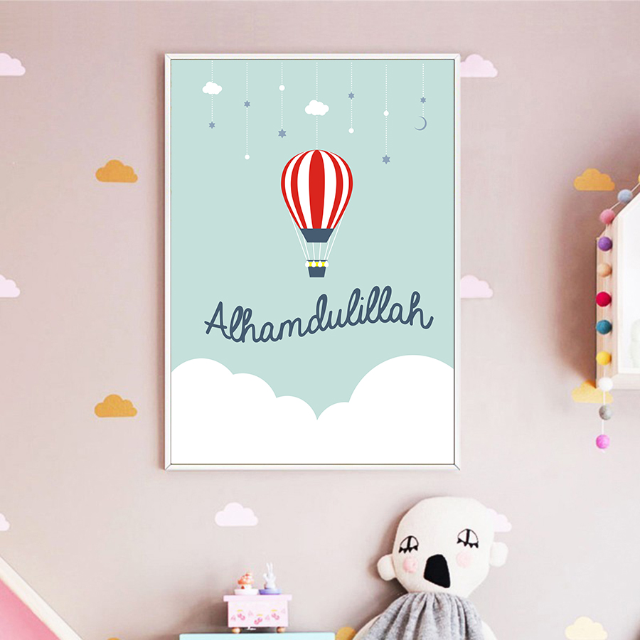 Islamic Wall Art Print Kid Nursery Bedroom Wall Picture Modern Arabic Quote Alhamdulillah Art Poster For Ramadan Home Decoration
