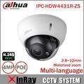 Dahua 4mp IP Camera IPC-HDBW4431R-ZS 2.8mm~12mm Electric Zoom PoE IP CCTV Camera Support IK10 IP67 Waterproof IR 50M