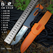 HX OUTDOORS Master of survival tactics of high hardness survival knife knife self-defense tool portable outdoor knife
