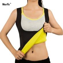 Women Slimming T-shirt Neoprene Shaper Camis Vest B