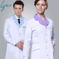 White Medical Uniforms Hospital Lab Coat Korea Womens Hospital Medical Scrub Clothes Uniform Breathable Work Wear