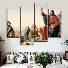 Jesus Discuss Together Wall Art Canvas Prints Religion Poster Painting for Home Decoration Decor Large Christmas