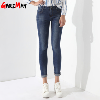 Skinny Jeans Pants Women's Basic Jeans