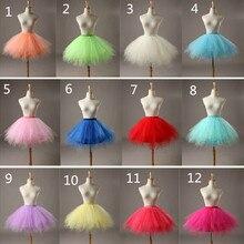 Underskirt кринолайн складе тюль свадебное многоцветный юбки короткие свадебные платье аксессуары