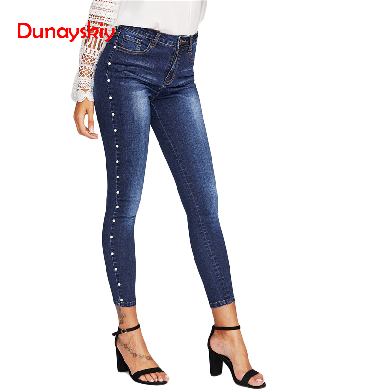 Winter Skinny Side Pearl Beading White Wash Capris   Jeans   Dark Blue Female Casual Stretch Denim Pants Trousers Plus Size