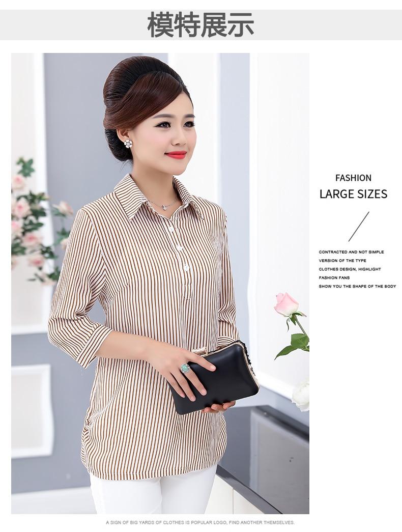 Women Casual Shirts Vertical Stripe Blouses Woman Three Quater Sleeve Top Mother Leisure Shirt Green Black Khaki Stripes Blouse (3)