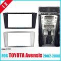 Автомобильная радиосвязь для TOYOTA Avensis Facia панель Лицевая панель стереосистемы аудио рамка переходная приборная панель комплект адаптер отд...