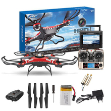 JJRC H8D 6-Axis Gyro 5.8G FPV RC Quadcopter HD Camera With Monitor + 2PC Motor JJRC H8D RC helicopter #YL