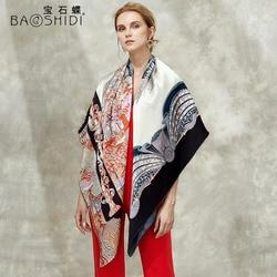 [BAOSHIDI]100% silk scarf,16m/m thick, Infinity 132*132cm Scarves women, Elegant brand scarfs,fashion lady shawl, woman hijab