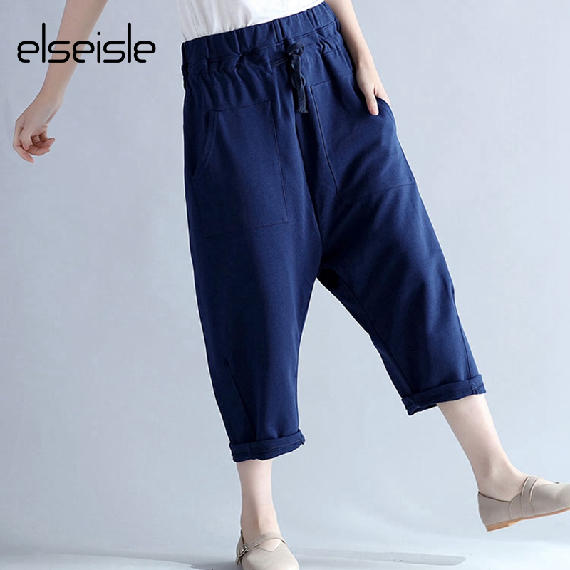 elseisle Plus Size Baggy   Pants     Capri   Women 2017 Large Size New Loose Harem   Pants   Blue Wide Leg Casual Trousers Female Pantalon