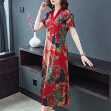 Red Silk Dress Plus Size High Quality Women 2019 Print Floral Midi Party Night Dresses Robe Summer Elegant Vintage Clothing недорого