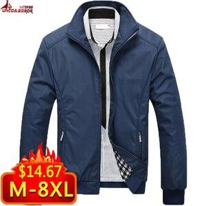 Image 1 - Sonbahar kış erkek ceket rüzgarlık erkek palto rahat düz renk ceket Slim Fit uzun kollu erkek gömlek rüzgar geçirmez ceket ceket boyutu 6XL 7XL 8XL