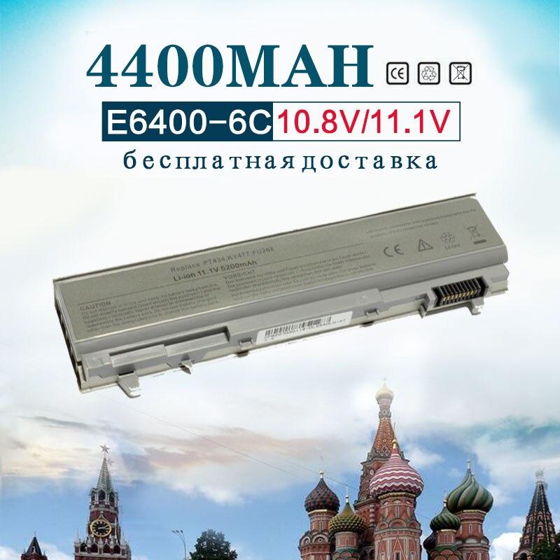 цена на 6 Cell New Battery for Dell Latitude E6400 M2400 E6410 E6510 E6500 M4400 M4500 M6400 M6500 1M215 312-0215 312-0748 312-0749