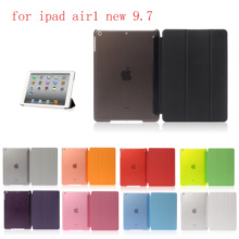 New Case For ipad air 1 new 9.7 PU Ultra Slim Magnet Sleep wake up Smart Cover Shell iPad air1 for A1822`A1823`A1893