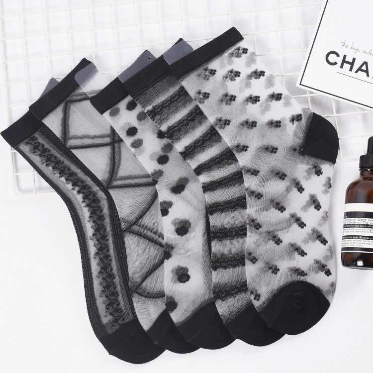 Calcetines de rejilla de seda de malla de encaje sexys de fibra de elasticidad transparente de tobillo de red de hilo fino de mujer Cool calcetines 1 par = 2 piezas ws408