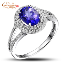 Free Shipping Solid 14K White Gold Natural Diamond Flawless 1.71ctw Tanzanite Engagement Ring  Wholesale Fine Jewelry