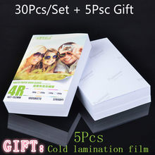 30 folhas brilhantes 4r 6 polegadas 4x6 papel fotográfico para impressora de tinto jato, suprimentos de imagens, impressão de papel fotográfico cor revestida