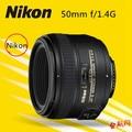 For Nikon AF-S Nikkor 50mm f/1.4G Lens for Nikon D3200 D3300 D5300 D5500 D90 D7000 D7100 D7200 D300 D610 D700 D800 D810 D500  D3
