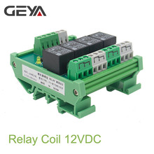 Free Shipping GEYA 4 Channel Relay Module 1 SPDT DIN Rail Mount 12V 24V DC/AC Interface Relay Module for PLC idc 50 din rail mounted interface module