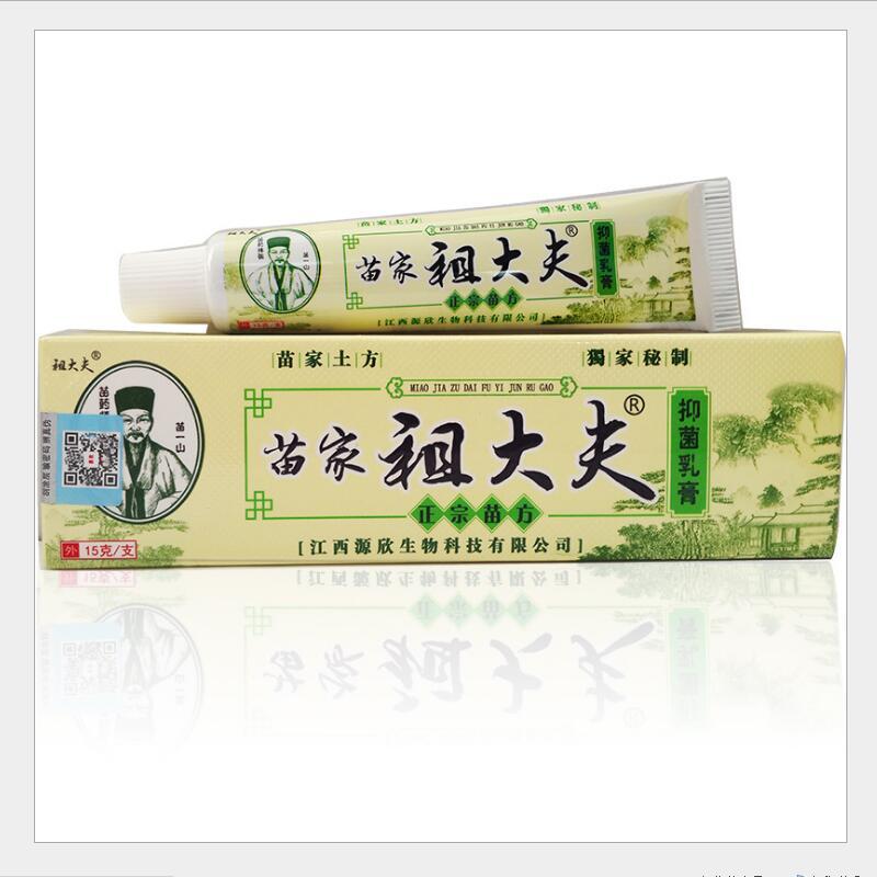 10PCS Beauty & Health Body Face Skin Problems China Creams Facial Cleansing Facial make up Primer Cream