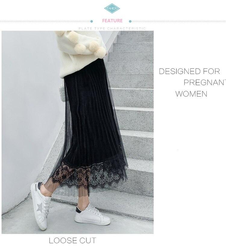 Средства ухода за кожей для будущих мам одежда беременных женщин нежный ветер плиссированная юбка в длинный живот Лифт регулируемый ошейник для собак