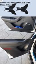 Углеродного волокна 4 шт./лот для 2016-2018 Skoda kodiaq автомобиля наклейки аксессуары защита Двери kick крышка автомобильные аксессуары