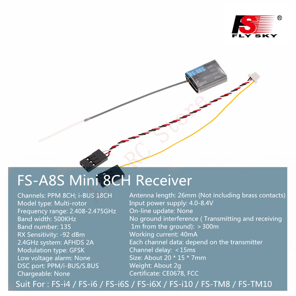 FS-A8S RX_副本1