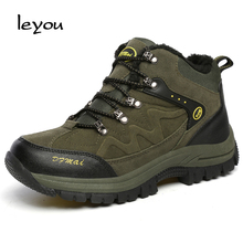 Men warm shoes outdoor tactical boots hiking climbing shoes men breathable lightweight mountain boots casual shoes plus size