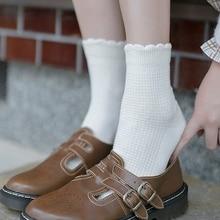 Vintage Cotton French Lace Female Socks Autumn Winter New High Grade Quality Short Fashion Style Dark Plaid Retro