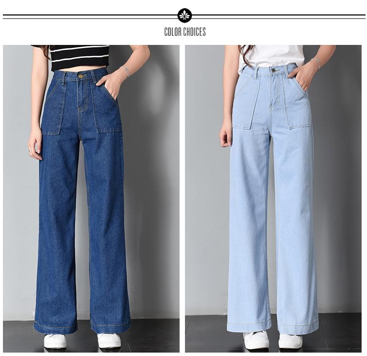 Vintage Wide Leg Jeans Big Pockrt Loose Washed High Waist Denim Pants 2018 Long Jeans for Women Pantalon Femme Light Dark Blue 8