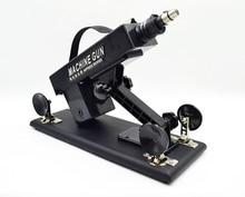 Sex machine Automatic telescopic sex machine