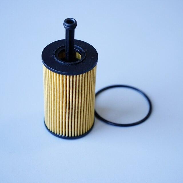 oil filter for Elysee 1.6 Pico FOR Peugeot 307 / 206 / 306 ...