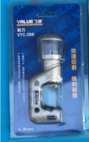 VTC 28B Refrigeration Tool Copper Pipe Cutter