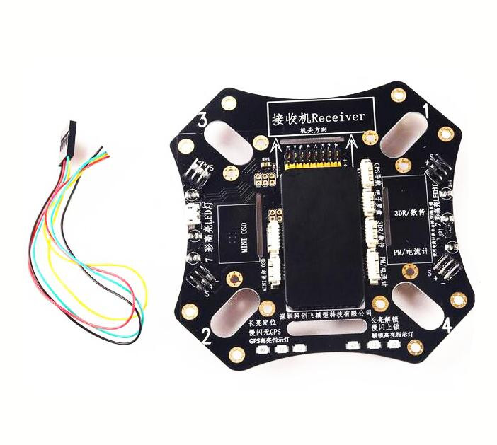 Integrated APM Flight Control Upper Board Flight Control Board Highlight LED GPS Light Unlock Light for