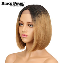 Black Pearl Short Pixie Cut Bob Wigs For Black Women Natural Black Short Straight Human Hair Wigs with Bangs 1B# Remy Hair Wig(China)