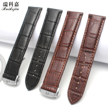 Applicable to Omega leather strap hippocampus super butterfly fly leather strap butterfly buckle men and women strap 19 20 22mm