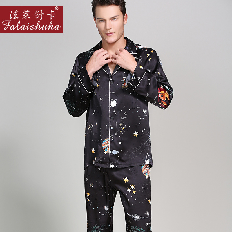 100 Silk Man Pajamas Romantic Starry Sky Printed Long Sleeve 19 MM Sleepwear Male Two Piece Silkworm Silk Pyjama Sets T9020 in Men 39 s Pajama Sets from Underwear amp Sleepwears