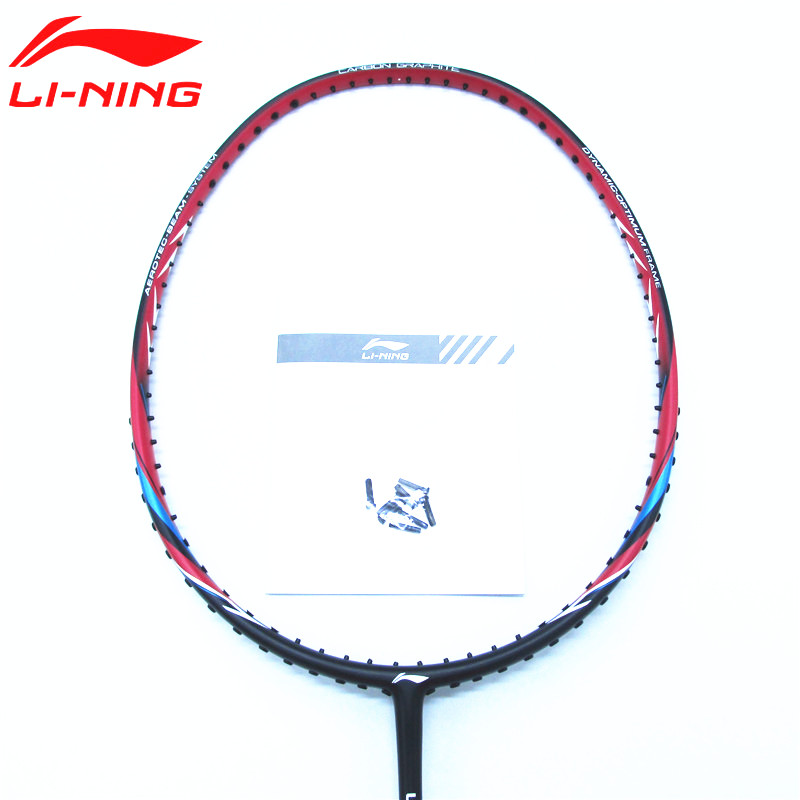 2017 Newest Li-Ning Badminton Rackets Full Carbon US 17 Slim Shaft LiNing Racquets AYPM226 Lining High Tension L742OLD li ning badminton rackets li ning super force 27 single racket carbon fiber high tensile slim racquets lining rackets aypm222