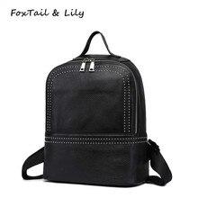 Лисохвост и Лили модные заклепки рюкзак Женщины Натуральная кожа Школьные сумки для подростков девочек мягкие кожаные рюкзаки