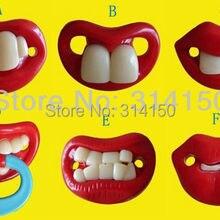 Забавная детская соска, модные аксессуары для малышей, жидкие силиконовые зубные протезы, силиконовая соска, прорезыватель, соска, 1 шт