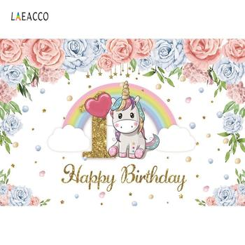 Laeacco Baby 1st Birthday Unicorn Party Rainbow Flowers Photocall Poster Family Shoot Photo Backdrops Photography Backgrounds laeacco pink unicorn birthday party star baby poster portrait photographic backgrounds photo backdrops photocall photo studio